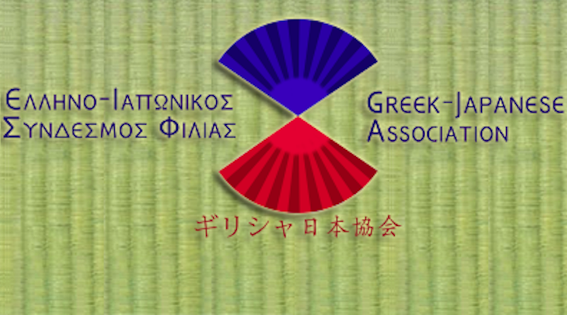 GR-Japanese Association embassynews