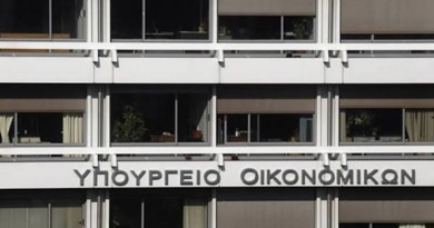 Greece Finance Ministry_embassynews