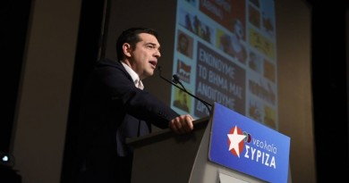 Tsipras_embassynews.net