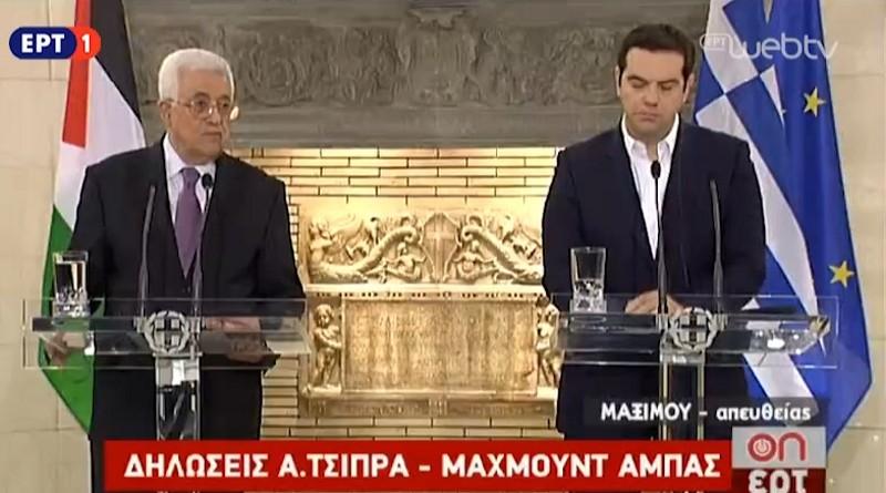 Tsipras Abbas