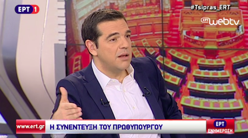 Tsipras_ERT interview 7.12.15