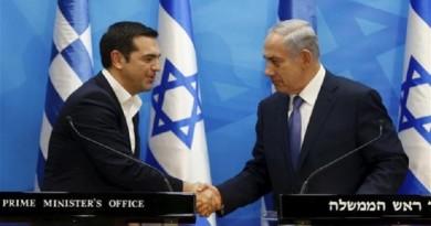tsipras-netaniaxou