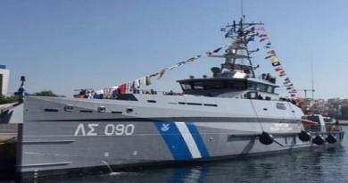 Damen Shipyards_embassynews.net