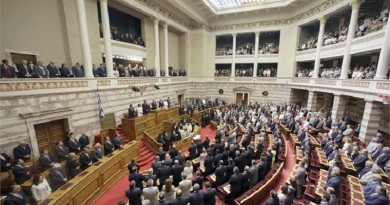 Parliament -Aliki Eleftheriou