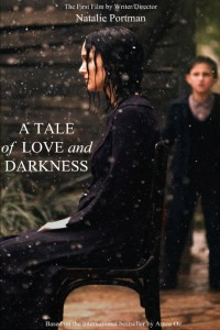 A Tale of Love and Darkness 2