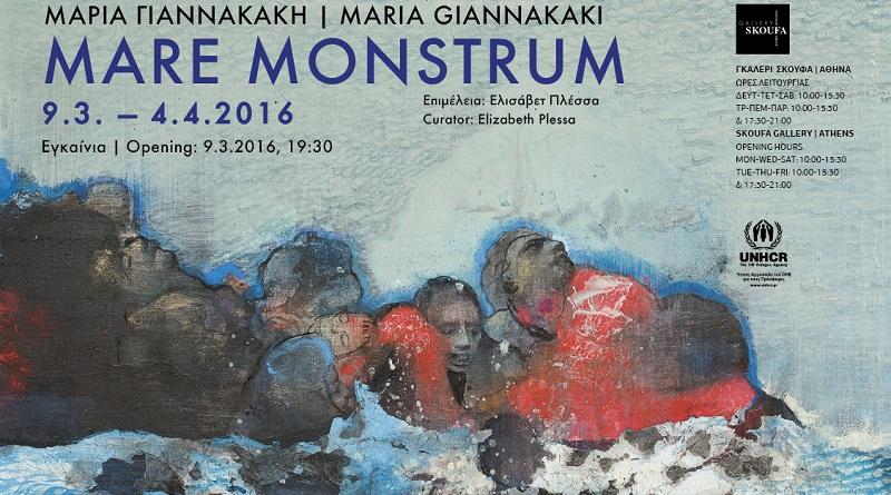 MareMonstrum_MariaGiannakaki