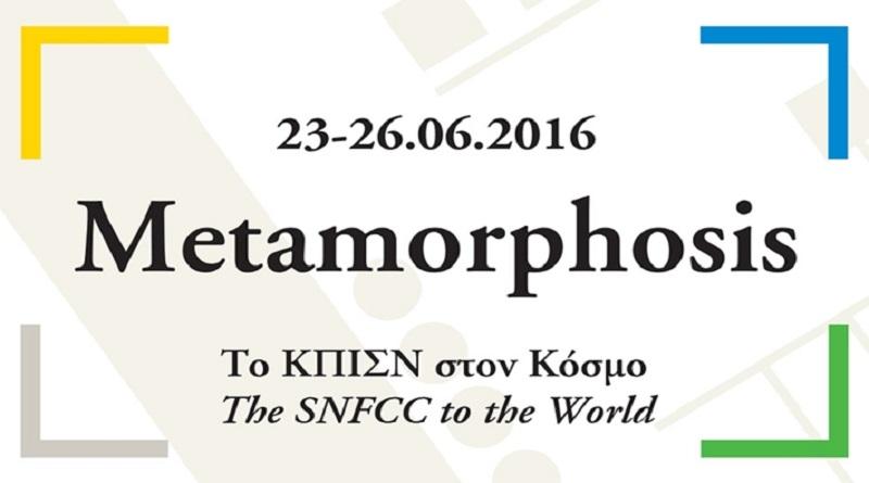 metamorphosis_image-2_Responsive