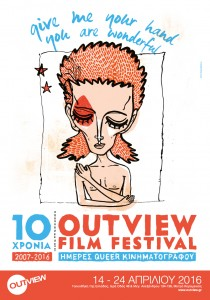 OUTVIEW festival