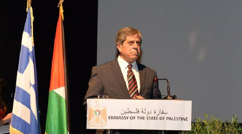 Embassy of Palestine