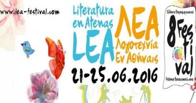 LEA Festival