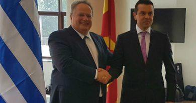 Kotzias Poposki_MFA_embassynews