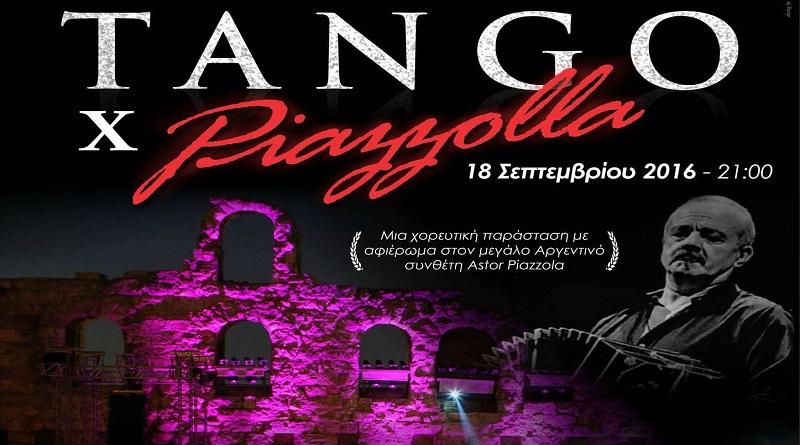 tango-pro-piazzola