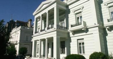MFA embassynews