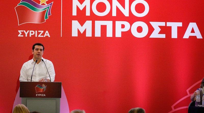 Tsipras_SYRIZA_embassynews