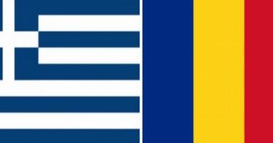 greek romania flags