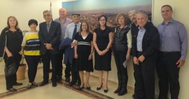 Israel Philatelic Federation_embassynews.net