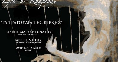 Lyre n Rhapsody