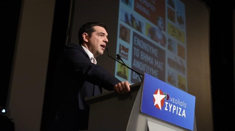 Tsipras_embassynews.net