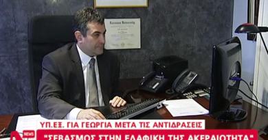Georgia_Ambassador_Alpha_embassynews