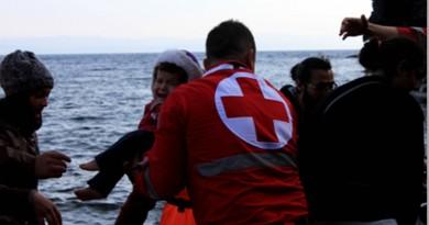 Greek Red Cross