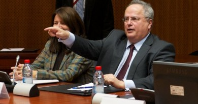 Kotzias_MFA Twitter_embassynews