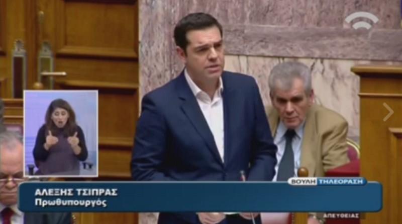 tsipras vouli