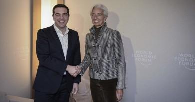 Tsipras-Lagarde_embassynews_net