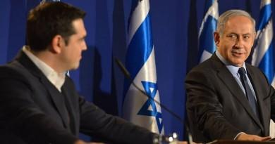 tsipras-netaniaxou2