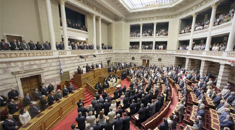 Parliament -Aliki Eleftheriou