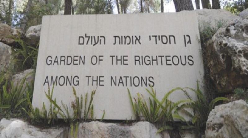 Righteous memorial_embassynews.net