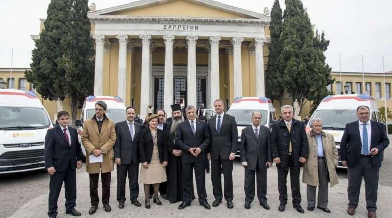 ambulance donations_embassynews.net