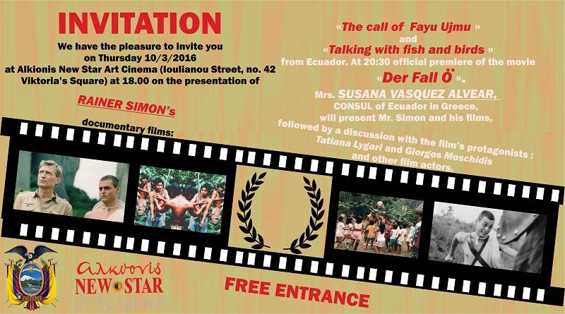 Ecuador invitation