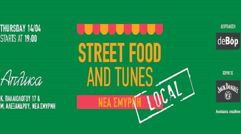 Street Food and Tunes Nea Smyrni