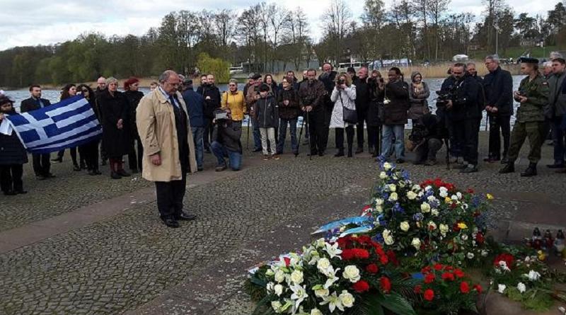 Xydakis memorial Ravensbrück