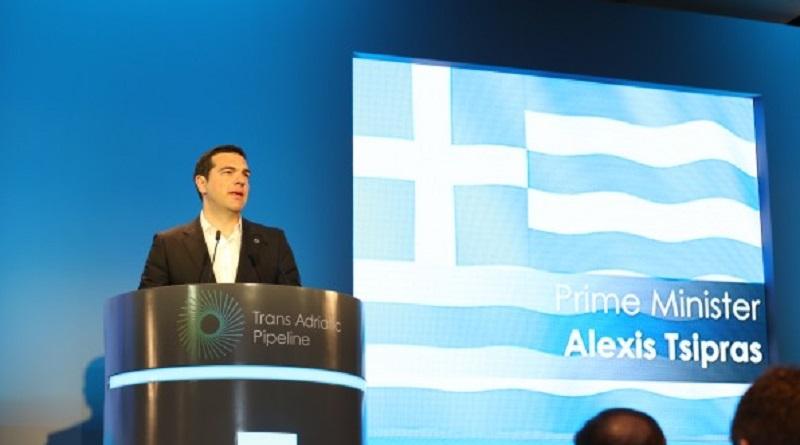 Alexis Tsipras TAP