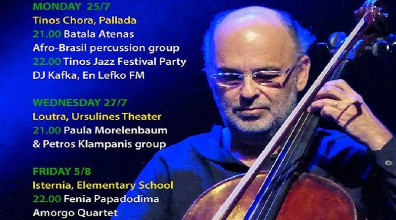 Jazz on Tinos