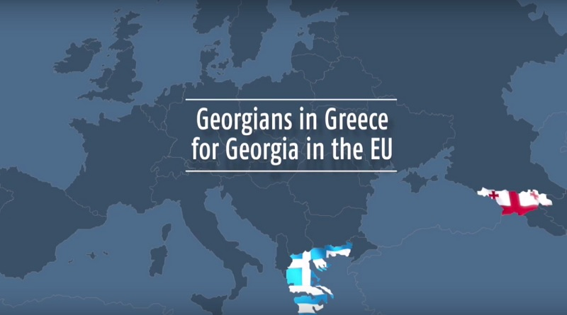 georgians-in-the-eu